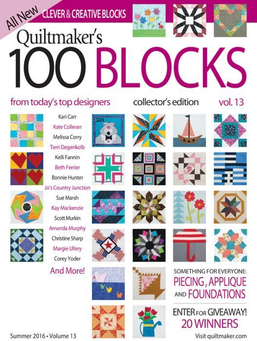 Quiltmaker's 100 Blocks vol 13