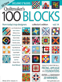 QM 100 blocks cover